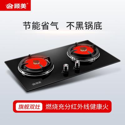 厂家批发燃气灶红外线灶具家用煤气灶燃气灶具节能单灶聚能燃气灶