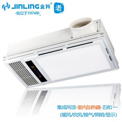 金羚风暖浴霸嵌入式集成吊顶家用卫生间浴室暖风机FN60-28M1-U5