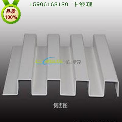 造型长城铝单板 凹凸形铝单板 江苏铝单板 直销外墙铝单板厂家