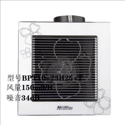 绿岛风御晶管道式换气扇BPT10-23H25-T 室内大风量静音吸顶排气扇