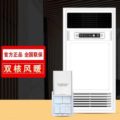厂家直销 集成吊浴霸 风暖浴霸 多功能取暖器