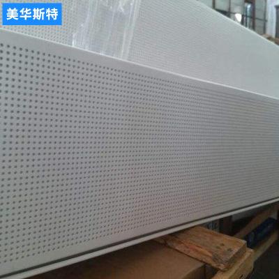 厂家定制铝单板 冲孔铝单板 幕墙单板 批发图案定制 山水画冲孔板