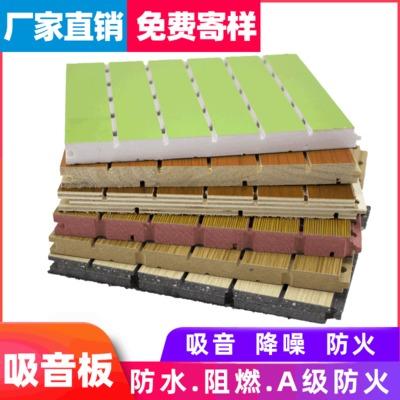 厂家直销现货PVC木塑槽木穿孔阻燃A级 防火吸音板 棉木质聚酯纤维