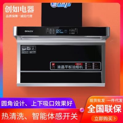 厂家直销家用厨房大吸力油烟机 智能体感低噪音抽油烟机