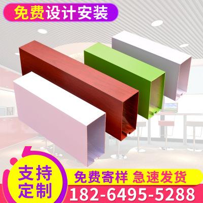 u型铝方通 铝方管木纹铝方通型材各种木纹颜色 凹槽铝方通