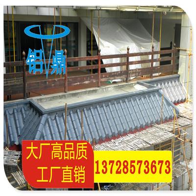 铜瓦 仿古铝瓦 金属瓦 屋面瓦供应 批发寺庙瓦 复古瓦
