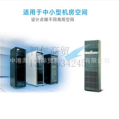 销售大金设备数据机房专用空调3匹变频商用恒温柜式空调FVQ203AB