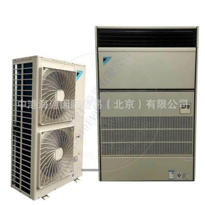 销售大金高静压冷暖柜式设备数据机房基站专用恒温空调FVQB208AA