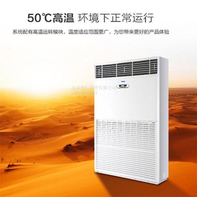北京海尔10P匹立式柜机商用冷暖商铺大空间空调KFRd-260L/730A