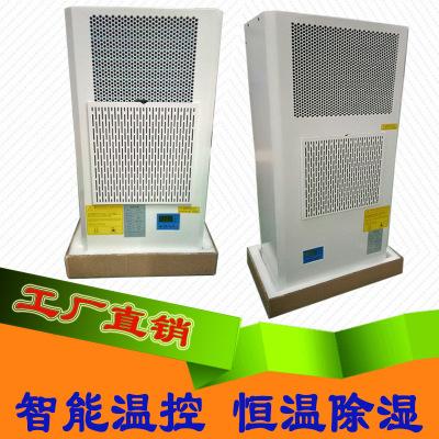 工业冷风机制冷机 电器柜电控箱空调 机房专用空调 换热器 2000W