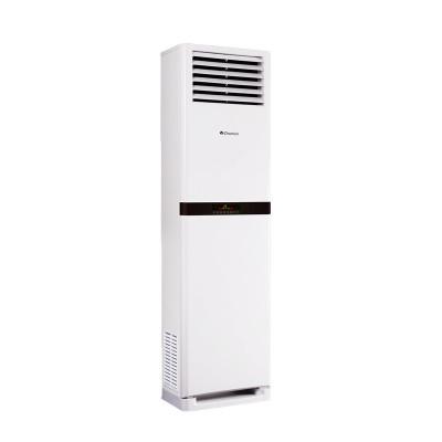 chunlan/春兰空调KFR-50LW/VF3d-E2大2P柜机2匹空调冷暖定频柜机