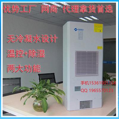 工业机柜冷热空调 机械设备专用壁挂式温控制冷空调箱柜