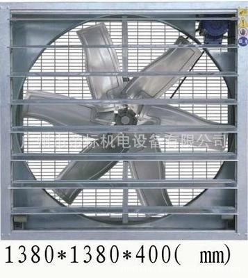 厂家批发 RYF680负压风机 工业负压风机