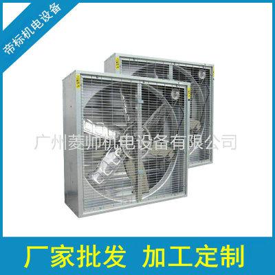 厂家供应 RYF580负压风机工业负压风机