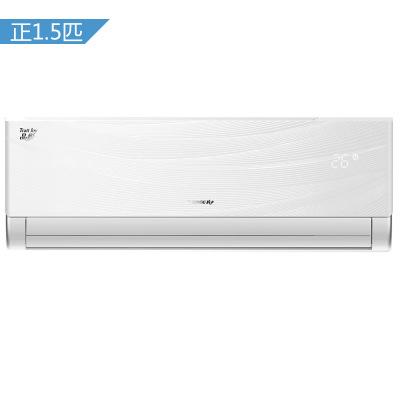 定频家用空调 格力制冷1.5匹定频空调 格力夏季1.5匹品悦 Q畅空调