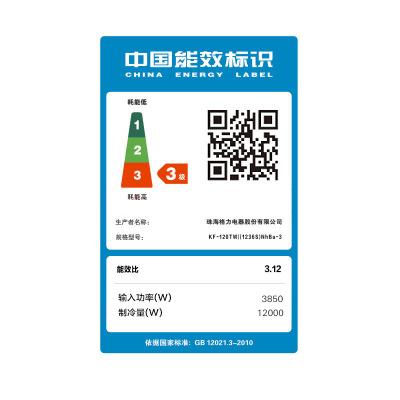 格力5匹天花机 格力工程机 格力5P天花机【专供深圳】