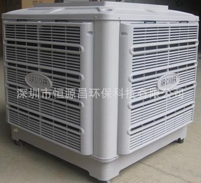 深圳环保空调 通风设备 工业空调 制冷设备 水帘空调 环保空调
