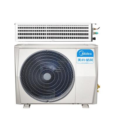 Midea/美的 GRD72T2W/Y-CF 定频家用中央空调一拖一大3匹风管机
