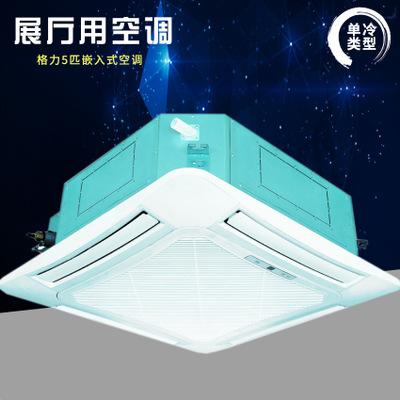 格力中央空调 嵌入式安装天井机 格力5匹天花机 深圳龙华格力空调