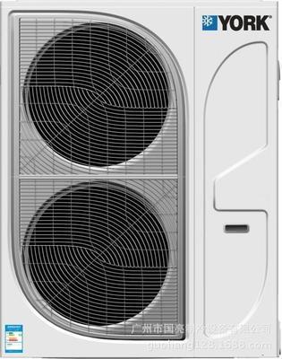约克中央空调10匹YCAG风冷式冷水热泵冷热水机 别墅办公室学校