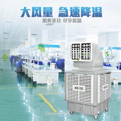 生产供应优良排风设备配件风机外壳