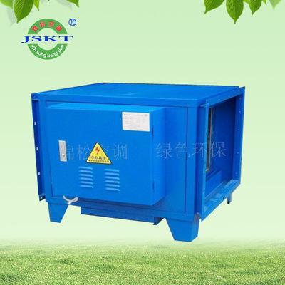 【厂家直销】烟净化器(经济型A系列)节能环保 净化器