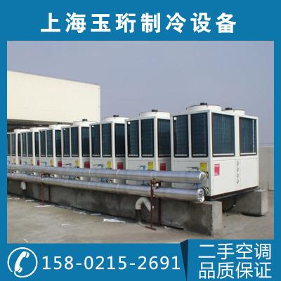 【二手正品】美的中央空调 水冷机组多联机模块机安装回收旧空调