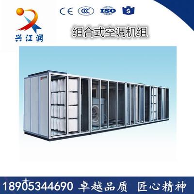 热销空调 组合式空调 净化 处理机组 热回收 组合式空气处理机