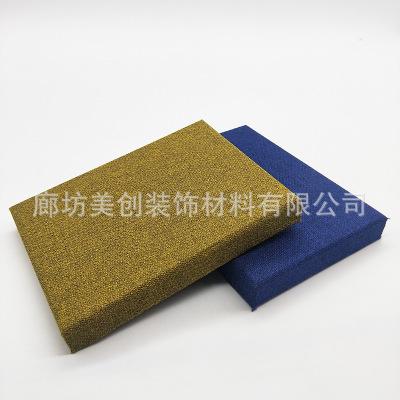 布艺软包吸音板 墙面防撞吸音板 审讯室ktv工程阻燃环保防撞板