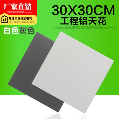 上海集成吊顶铝扣板300*300厨房卫生间阳台纯白色灰色上门包安装