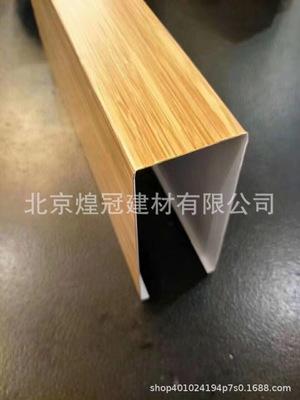 北京煌冠建材销售:铝扣板,吊顶天花,铝格栅,可定尺