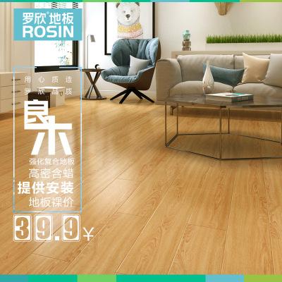 强化复合地板12mm强化地板灰色卧室环保特价防水地暖木地板家用古