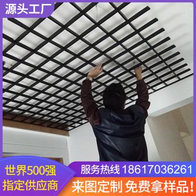 铝格栅铁格栅天花板吊顶装饰材料自装格子葡萄架棚网格栅集成吊顶