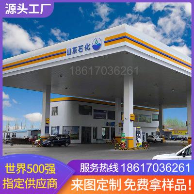 加油站S型高边防风铝条扣商场C型平面冲孔天花吊顶铝条扣厂家直销