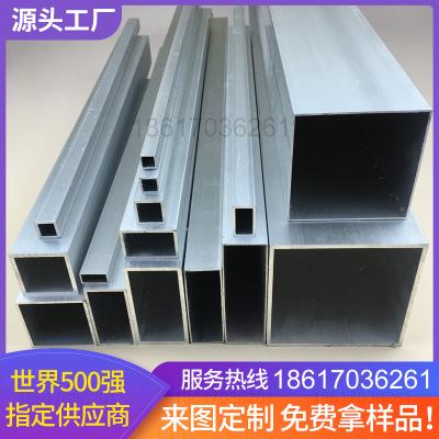 木纹铝方通矩形管铝合金木纹隔断热转印四方通型材铝隔断铝方管