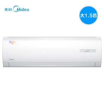 美的省电星定速冷暖壁挂式空调大1.5匹家用KFR-35GW/DY-DH400(D3)