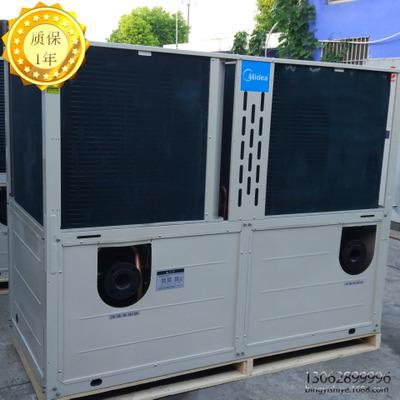 美的25匹新款中央空调 模块机 型号:LSQWR65M/A