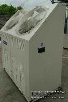 格力中央空调15匹 35KW 模块机 型号:HLR35S/A