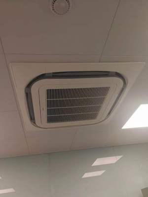 大金空调5匹天花机5匹变频空调吸顶机5匹吊顶机空调FCQ305AB