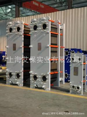 换热器厂家供应硫酸冷却系统配套C276可拆卸式板式换热器 冷却器