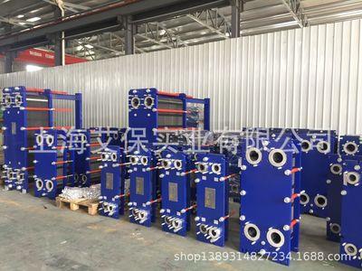 上海艾保江苏南通镇江苏州太仓采暖制冷中央空调可拆板式换热器