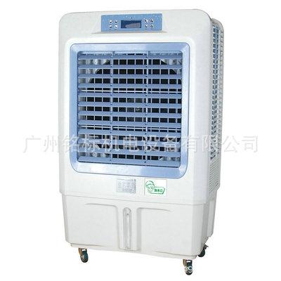 可移动节能遥控环保空调 免安装