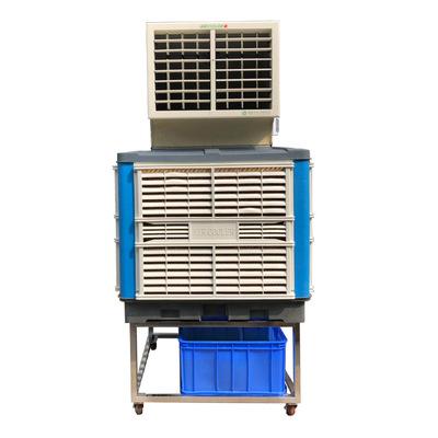 降温节能移动环保空调厂家直销 工业节能环保空调 广州冷风机
