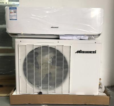 出口1.5P冷暖壁挂式空调12000BTU制冷量R410A Air-conditioner