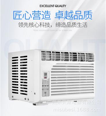 米贝斯1P-1.5P-2P-3P压缩机窗机空调,窗式一体机,承接OEM订单