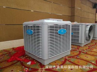 工业科瑞莱环保空调厂家大量供应厂房通风降温设备,快来选购吧!