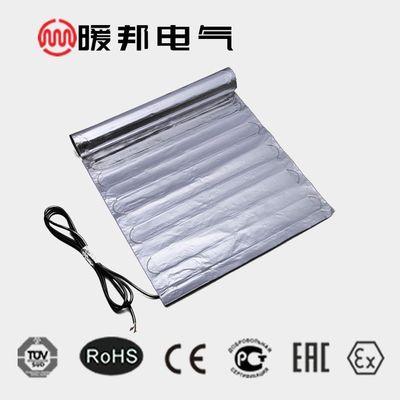 暖邦专业定制型低温100w/㎡铝箔发热地席 室内浴室采暖电地席