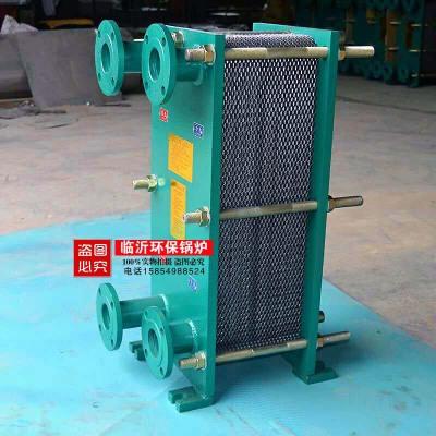 立式 40# 管接 小型板式换热器 热水交换 转换器 2 3小平方