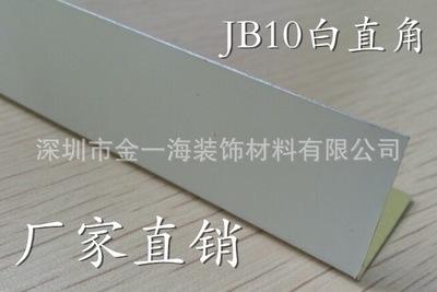 深圳集成吊顶厂家 铝扣板收边条角线铝材料 大厅木线边角