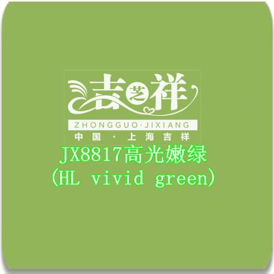 【JX8817高光嫩绿铝塑板】正品吉祥假一罚十 内墙/外墙/工程装修